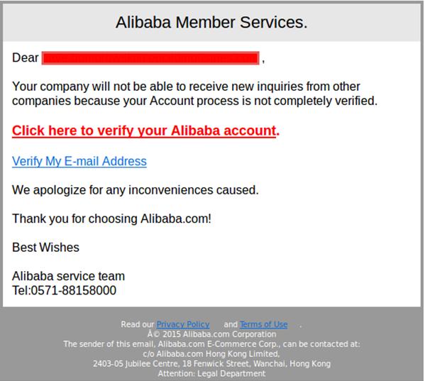Alibaba Member Services