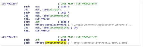 DLL  - loc - Cryptomining spread through legitimate software
