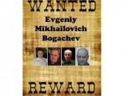 reward 1 - Copy